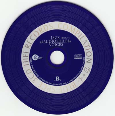 Album Jazz Audiophile Voices Vol.2 2009