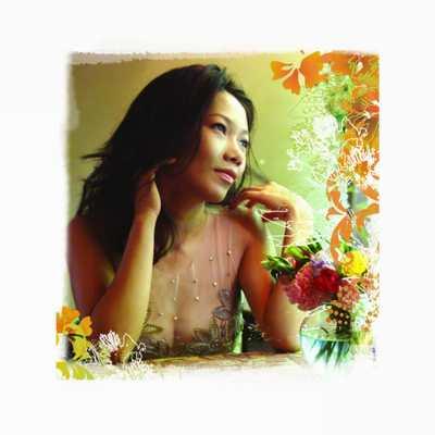 Album Gửi Người Em Gái – Trần Thu Hà