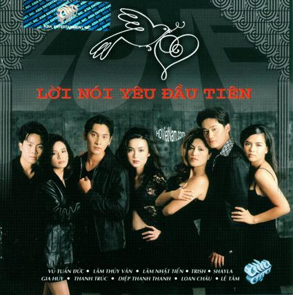 Album Lời Nói Yêu Đầu Tiên