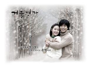 Album Winter Sonata (2002)