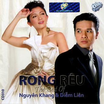 Album Rong Rêu – Nguyên Khang