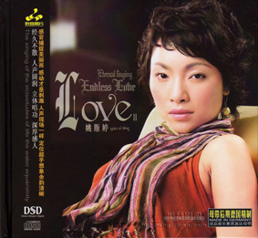 Album Endless Love II – Yao Si Ting