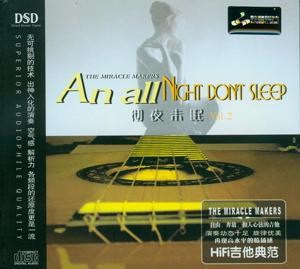 Album An All Night Don't Sleep Vol.2 (2007)