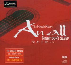 Album An All Night Don't Sleep Vol.4 (2008)
