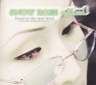 Album Shelly – Snow Rose Excel