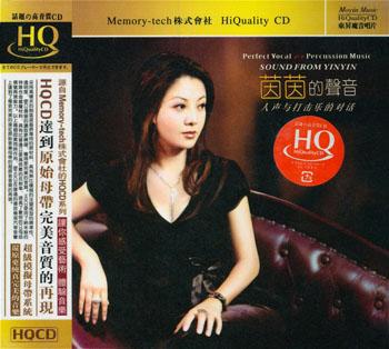 Album Sound From YinYin