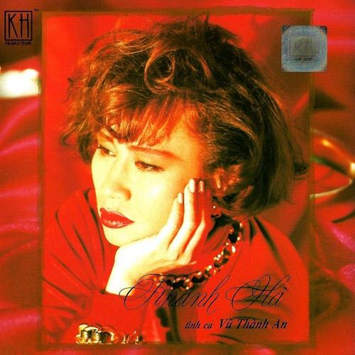 Album Tình Ca Vũ Thành An 1991