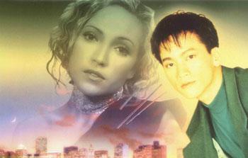 Album 10 Tình Khúc Hoàng Thanh Tâm & Nguyễn Trung Cang