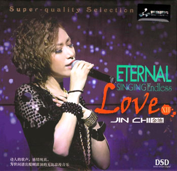 Album Eternal Singing Endless Love Vol.12 – Jin Chi