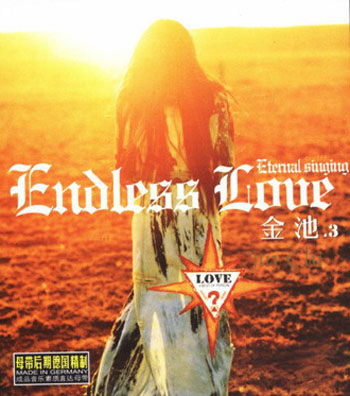 Album Eternal Singing Endless Love Vol.3 – JinChi