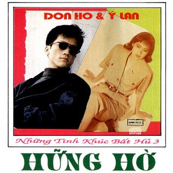 Album Hững Hờ – Những Tình Khúc Bất Hủ 3 – Đon Hồ & Ý Lan