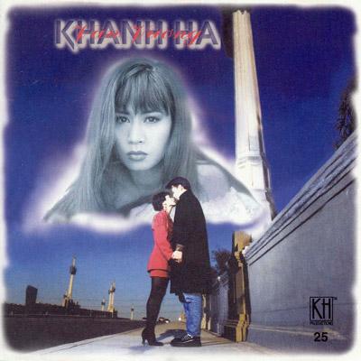Album Vấn Vương – Khánh Hà