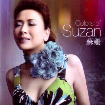 Album Suzan – Colors of Suzan (2011)