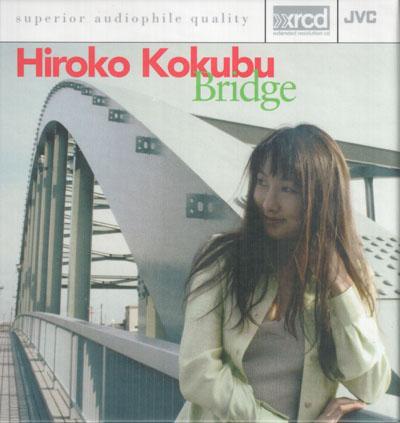 Album Hiroko Kokubu – Bridge