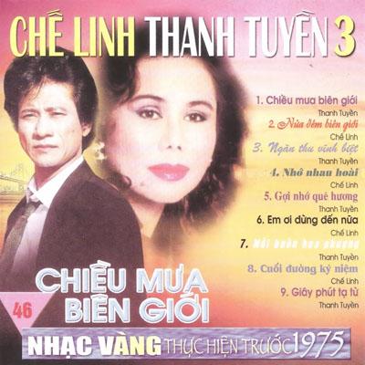 Album Chiều Mưa Biên Giới (Pre 1975)