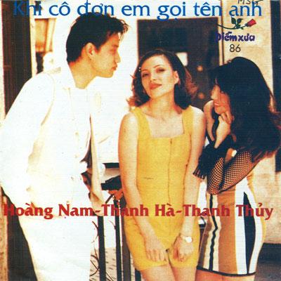 Album Khi Cô Đơn Em Gọi Tên Anh