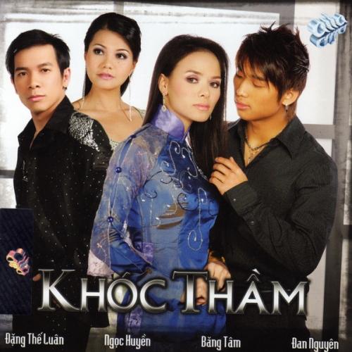 Album Khóc Thầm