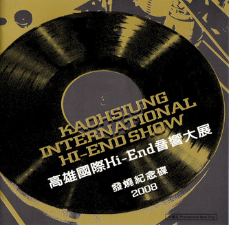 Album International Hi-End Show (2008) – KAOHSIUNG