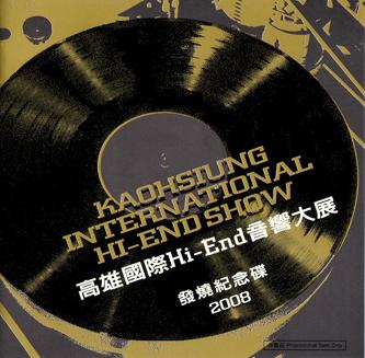 Album International Hi-End Show (2008) – KAOHSIUNG