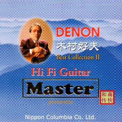 Album Yoshio Kimura – Denon  Best Collection II – Hi-Fi Guitar CD1