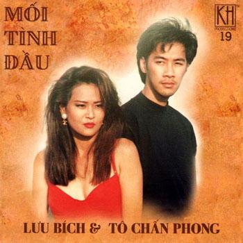 Album Mối Tình Đầu – Lưu Bích ft Tô Chấn Phong