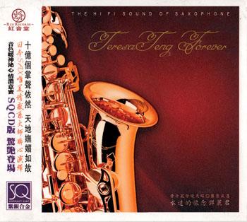 Album The Hi-Fi Sound of Saxophone – Teresa Teng Forever