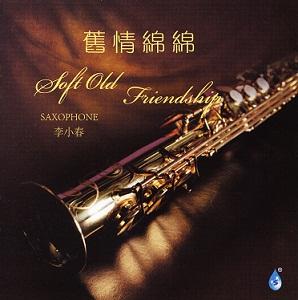 Album Saxo Li Xiao Chun – Soft Old Friendship (2012)