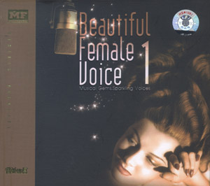 Album Beautiful Female Voice 1