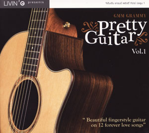 Album Livin' G – Pretty Guitar Vol.1