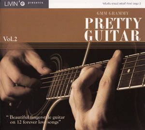 Album Livin' G – Pretty Guitar Vol.2