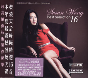 Album Susan Wong – Best Selection 16