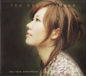 Album The Best Of Noon