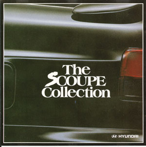 Album The S-Coupe Collection (The Hyundai Music)