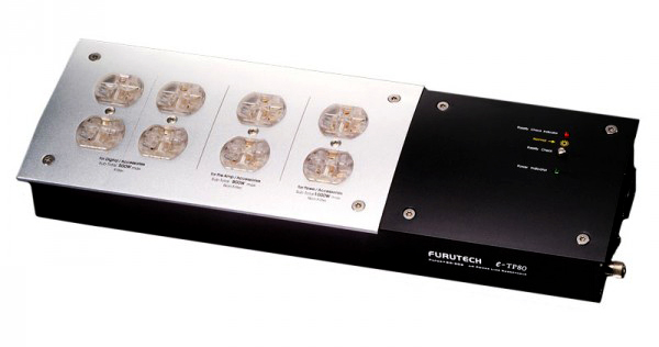 ROTEL -RA -1570 integrated Amplifier