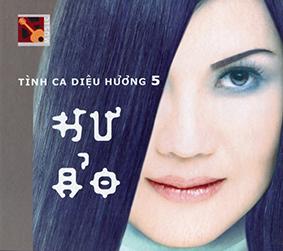 Album Hư Ảo – Tình Ca Diệu Hương 5