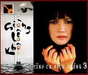 Album Tình Ca Diệu Hương 3