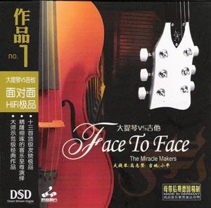 Album Face To Face (Guitar vs Violoncello) (2006)