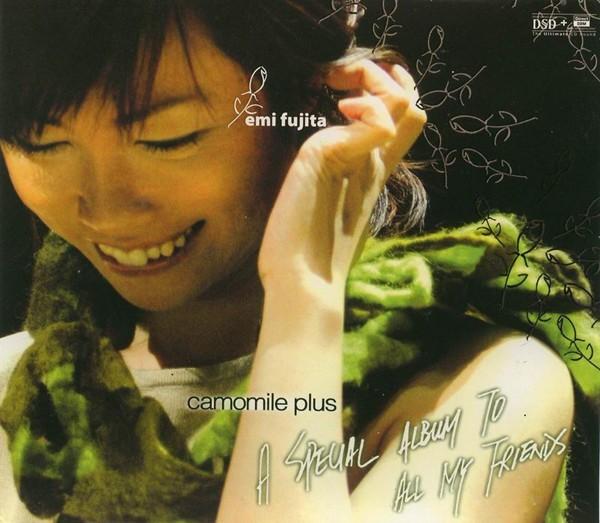 Album Camomile Plus 2006 – Emi Fujita