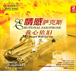 Album Motional Saxophone – My Heart Will Go On No.1