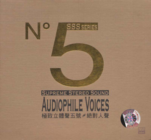 Album Supreme Stereo Sound No. 5: Audiophile Voices