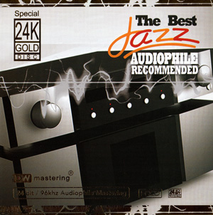 Album The Best Jazz Audiophile Recommended Vol.1