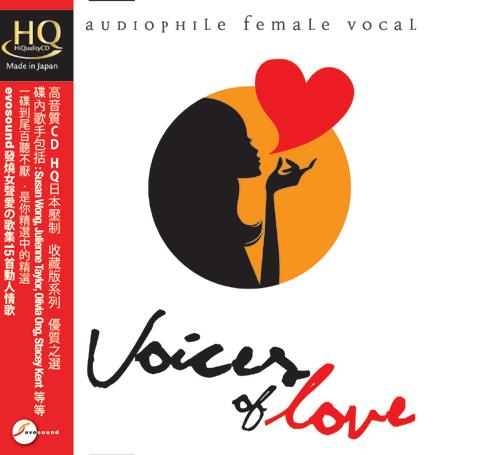 Album Voices Of Love (Evosound, Japan) [2012]