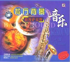Album Background Music Of Restaurant – Saxophone Vol.2