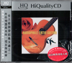 Album Audiophile Latin Guitar (2010)