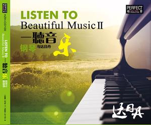 Album Daridan – Listen To Beautiful Music II