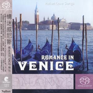 Album Butch Baldassari – Romance In Venice