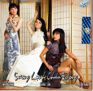 Album Sương Lạnh Chiều Đông