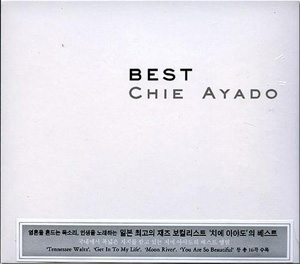 Album Chie Ayado – Best