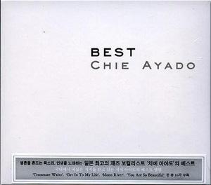 Album Chie Ayado – Best