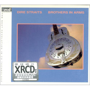 Album Dire Straits – Brothers in Arms